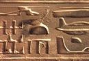 Ma quale mistero d'Egitto!